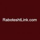 Представяне на букмейкъра 1xBet в RaboteshtLink