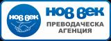 Технически текстове - лицензирани и професионални преводи